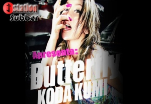banner fansub single koda kumi