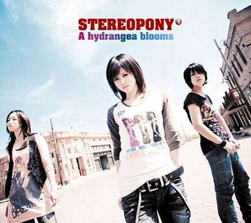 Hydrangea ga Saiteiru - c/ DVD Versão Limitada