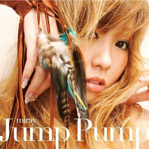miray-jump-pump