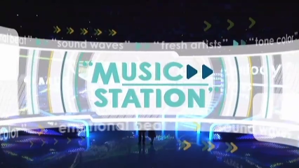 Music_Station_title