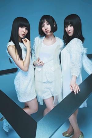 perfume-triangle-promo