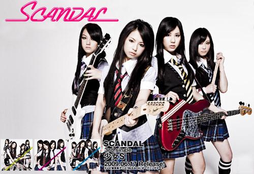 scandal-shoujo-s-promo