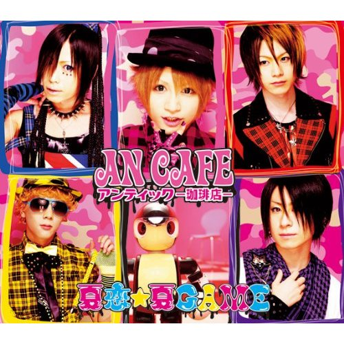 antic-cafe-natsukoi-natsugame-limited-b