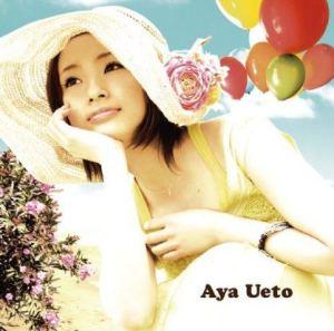 aya-ueto