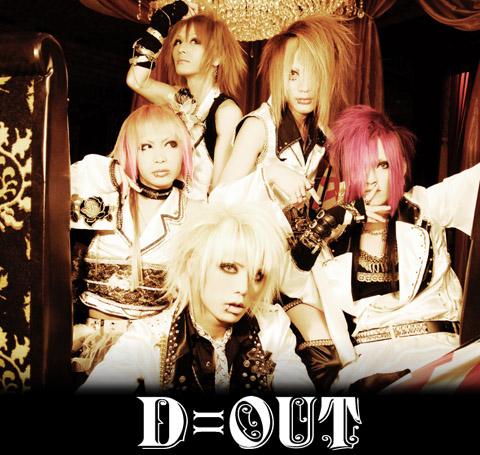 Novo single e mini-álbum são as armas do D=OUT atingir novos fãs