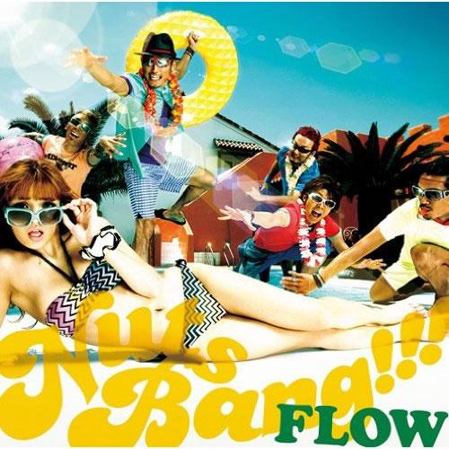flow-nuts-bang-cd
