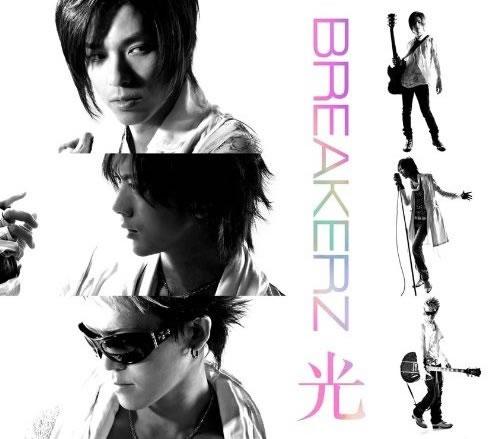 Hikari_(CD)
