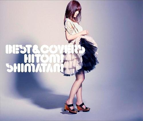 hitomi-shimatani-2-best-album-limited
