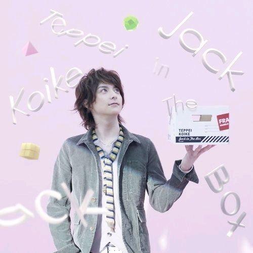 Koike_Teppei_-_Jack_in_the_Box_CD