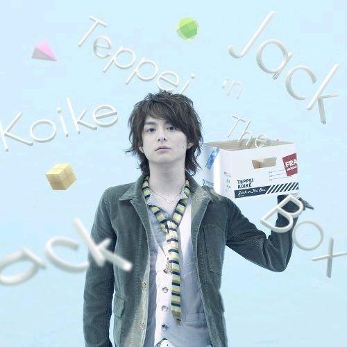 Koike_Teppei_-_Jack_in_the_Box_CDDVD