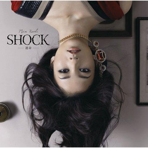meisa-kuroki-shock-unmei-cd