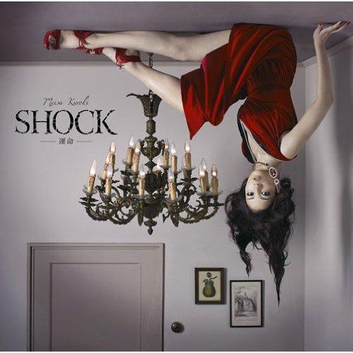 meisa-kuroki-shock-unmei-dvd