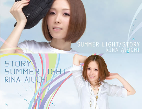 Rina Aiuchi Story  Summer Light promo