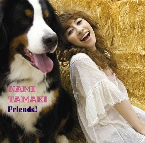 Tamaki_Nami_-_Friends_CDDVD_B