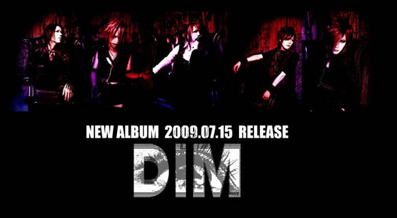 the gazette dim