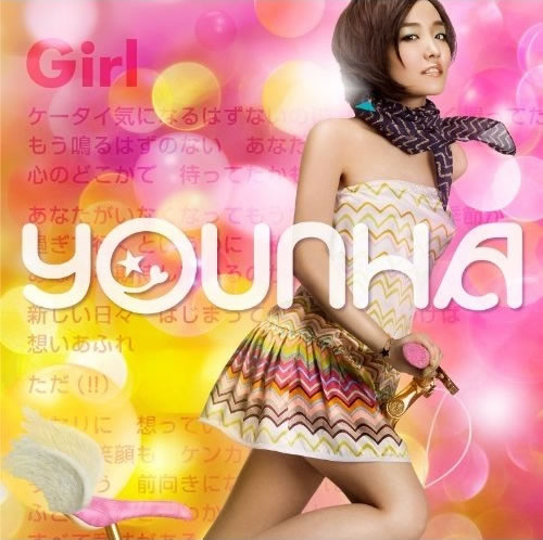Younha_Girl