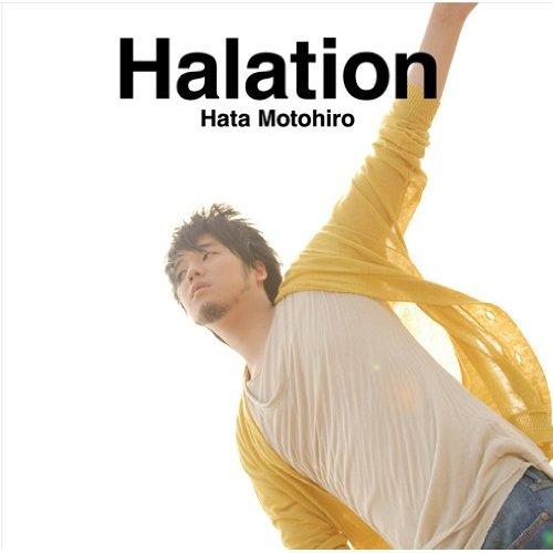 Halation_Ver. Limitada