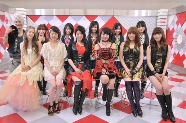 Music Japan SP