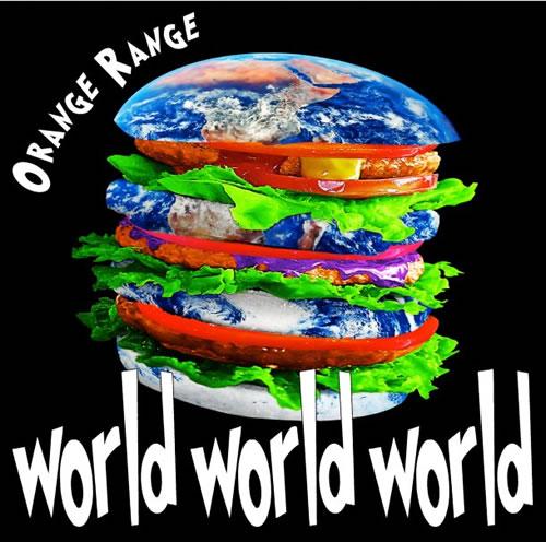 World World World cd