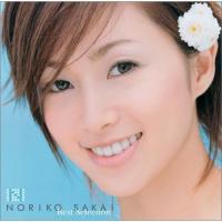 Coletânea de Noriko Sakai; CDs foram recolhidos depois da prisão da artista