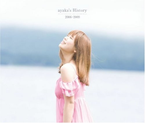 ayaka_-_History-cover