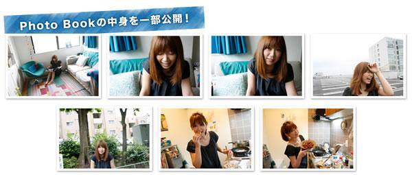 ayaka_-_History-photobook