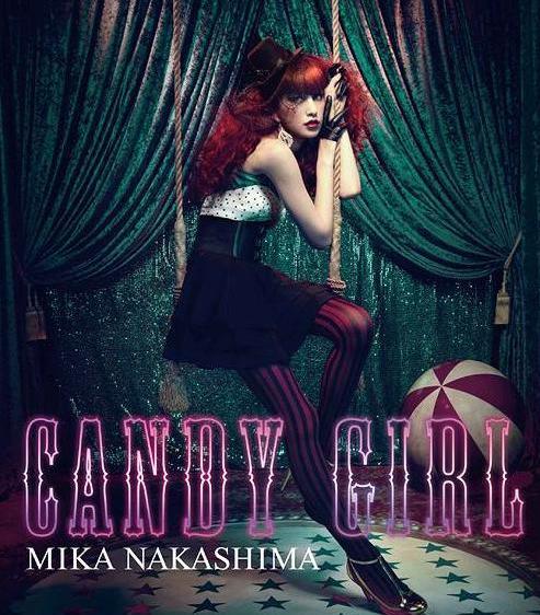 Candy Girl E