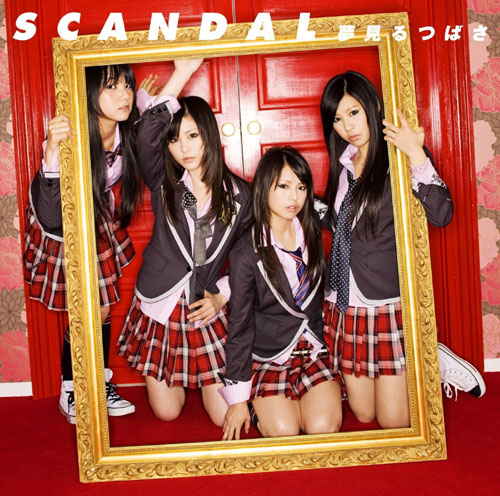 scandal-yumemiru-tsubasa