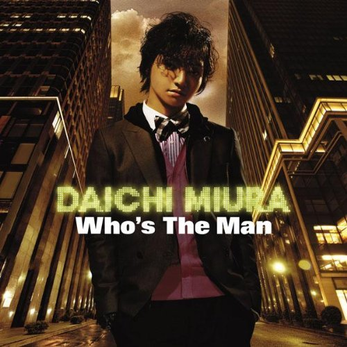 Who's The Man_Ver. Regular