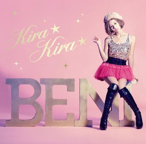 BENI_KiraKira