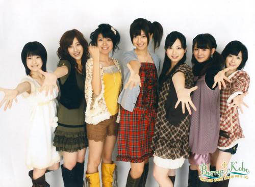 Berryz Koubou - Grupo feminino afetado pelo vírus da gripe H1N1