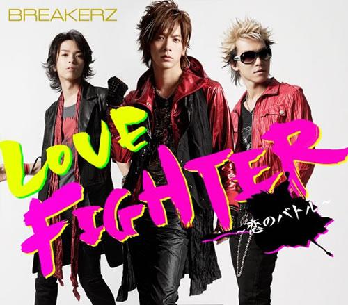 BREAKERZ_-_LOVE_FIGHTER_~Koi_no_Battle~_CD