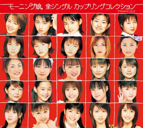 Edição Limitada CD + Photobook