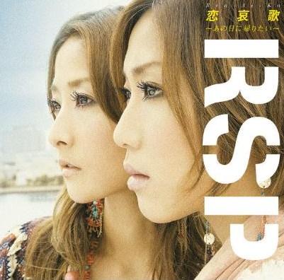 Versão Limitada CD+DVD