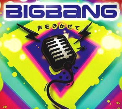 BIGBANG_KK_CD+DVD(B)