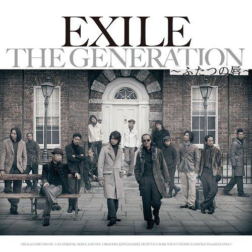 exile-the-generation-futatsu-no-kuchibiru-cd