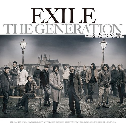 exile-the-generation-futatsu-no-kuchibiru-cd+dvd
