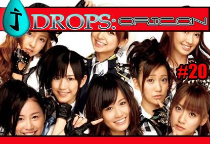 jdrops banner 20