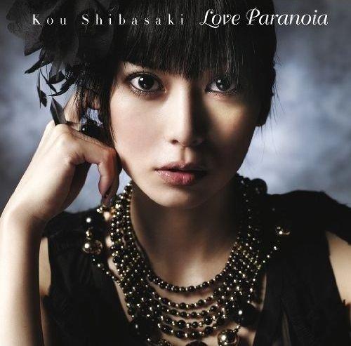 Love Paranoia_CD