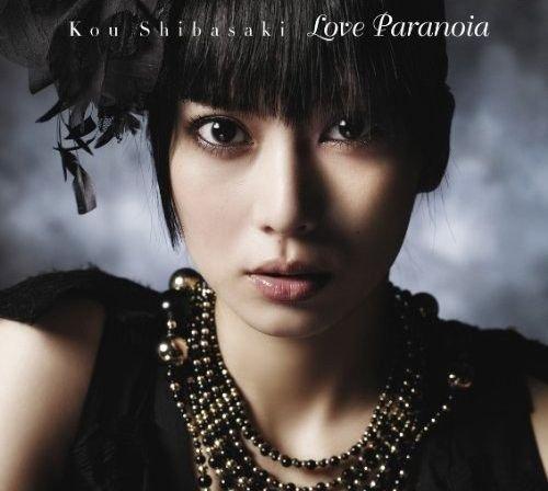 Love Paranoia_CD+DVD