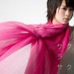 """Cover: """"Sakura Saku"""" (Regular)"""