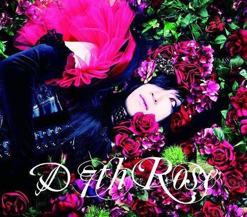 7th Rose(Edição Limitada B