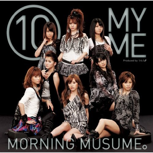 Morning Musume - 10 MY ME Alternative Cover